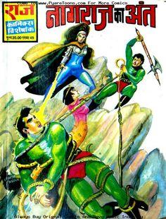 Naagraj Ka Ant Read Comics Free, Comics Pdf, Download Comics, Comics Online, Comic Book Characters, Comic Character, Comic Link, Indian Comics, Diamond Comics