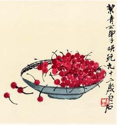 Chinese art - simplicity is beautiful.