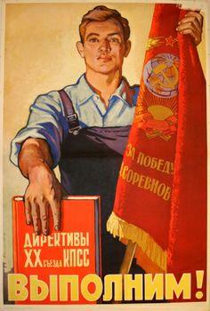 Original Vintage Posters -> Propaganda Posters -> We'll Fulfill the Directives - AntikBar