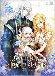 5 Anime, Chica Anime Manga, Otaku Anime, Anime Love Story, Anime Love Couple, L Dk Manga, Manga Art, Manga English, Familia Anime