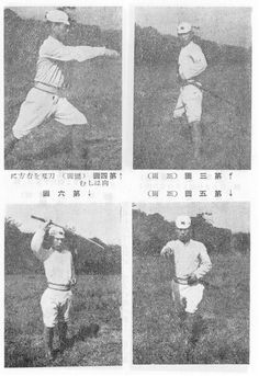 shin gunto | La espada japonesa Shin Gunto de la Segunda Guerra Mundial