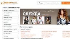 Korkeat toimitusmaksut hillitsevät suomalaisyritysten intoa perustaa verkkokauppa Venäjälle