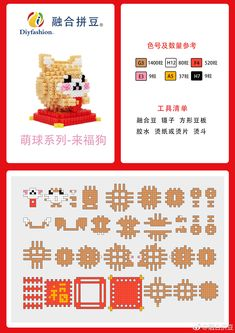 Perler Bead Templates, Pearler Bead Patterns, Perler Patterns, Perler Beads, Perler Bead Mario, Pearl Beads Pattern, Kawaii Diy, 3d Figures, Fusion Beads