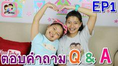 Popular Right Now - Thailand : ตอบคำถาม Q&A EP1 พฟลม...