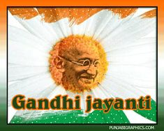 Happy Gandhi Jayanti Gif Images Photos Wallpaper Greetings Free Download Gandhi Jayanti Images, Gandhi Jayanti Wishes, Mahatma Gandhi Jayanti, Happy Gandhi Jayanti, Happy New Year Images, Life Status, Wishes For Friends, Good Night Wishes, Gif Photo