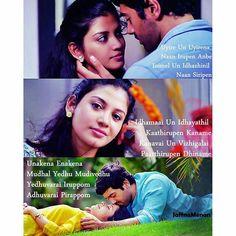 Lyric Quotes, Movie Quotes, Tamil Songs Lyrics, Lyrics Meaning, Cool Lyrics, I Miss U, Films, Father, Cinema