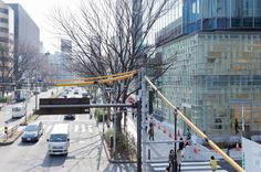 Coach Flagship Store in Tokyo by OMA Photo