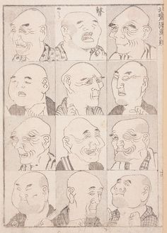 Faces, from Hokusai Manga (Random Sketches by Hokusai), Series VIII, 1818