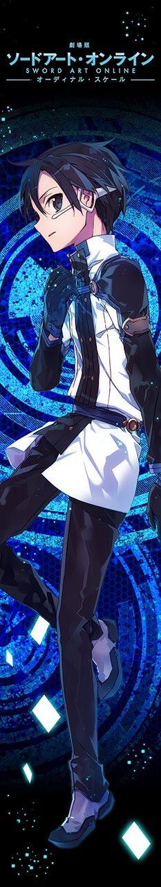 Crunchyroll - Kirito Mofu Mofu Muffler Towel - Sword Art Online The Movie: Ordinal Scale