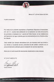 Carta solicitud retiro de cesantías