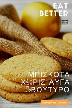 Greek Recipes, Vegan Recipes, Healthy Snaks, Baby Breakfast, Biscotti Cookies, Cooking Cake, Chocolate Sweets, Healthy Cookies, Cookie Recipes