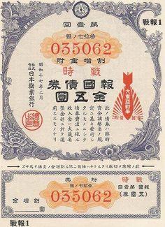 Japanese WW2 War Bond