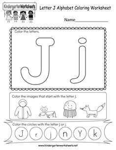 This is a letter J coloring worksheet. Students can color the letters and the images that begin with the letter J. Coloring Worksheets For Kindergarten, Writing Practice Worksheets, English Worksheets For Kids, Letter J Activities, Preschool Letters, Toddler Activities, Free Printable Alphabet Worksheets, Printables, Letter J Crafts