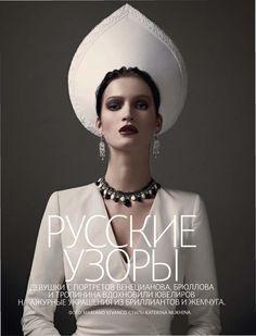 Russia in fashion. Fashion in Russia: Russian Pattern/Vogue Russia April 11