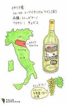【レシピ】コープお手軽白ワインと「アスパラのチーズ焼き」が美味しすぎる! - いまトピ
