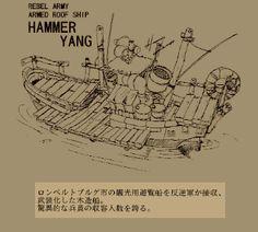 Hammer_Yang.gif (347×313)