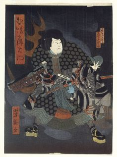 Brooklyn Museum: Asian Art: Kabuki Scene (Diptych) Hokushu, Japanese, ca. 1808-1832 Medium: Woodblock print Dates: ca. 1820 Period: Edo period