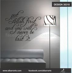 #Islamic wall decals. Available exclusively at Al Barr Arts www.albarrarts.com