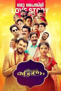 Kalyanam FULL MOVIE Streaming Online in Video Quality New Movies 2018, Imdb Movies, All Movies, Movie Songs, Popular Movies, Movies To Watch, Movies Online, Music Streaming Sites, Streaming Vf