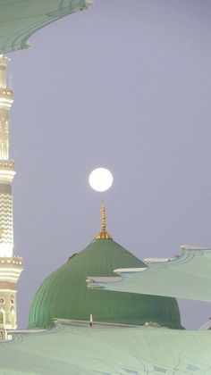 Moon above dome, Mosque of the Prophet, al-Madinah, Saudi Arabia