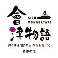 【会津物語】 - Official Website 寺参考