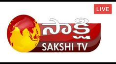 Sakshi tv is the one of the majar news channel in telugu. yupptv india provides sakshi tv live  streaming with best HD Quality. Watch Latest  Breaking News, Telugu latest News on sakshi.