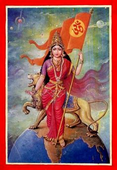 Bhārat Mātā (Hindi, from Sanskrit भारत माता, Bhārata Mātā), Mother India, or Bhāratāmbā (Sanskrit: भारताम्बा; अम्बा ambā means 'mother') is the national personification of India as a mother goddess. She is usually depicted as a woman clad in a saffron sari holding a flag, and sometimes accompanied by a lion.