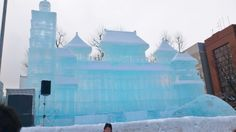 MAINICHI Square ice