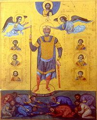 Byzantine bureaucracy and aristocracy. Painting of Emperor Basil II in triumphal garb, exemplifying the Imperial Crown handed down by Angels.