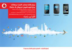 vodafone advertising Advertising, Monogram, Iphone, Digital, Create, Monograms