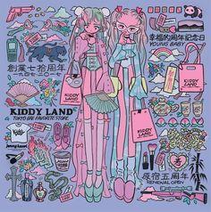 Kiddyland×Jennykaori KIDDYLAND RECORDS with Asian baby band