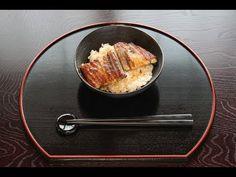 ▶ うなぎ丼の作り方(市販の蒲焼きのおいしい焼き方) - Unagi Donburi. - YouTube