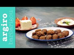 Aegean Meatballs with Ouzo Greek Recipes, New Recipes, Cooking Recipes, Baked Potato, Lamb, French Toast, Food And Drink, Pork, Appetizers