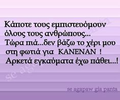 Greek Quotes, Life Lessons, Quotes To Live By, Life Is Good, Wisdom, Notes, Thoughts, Narcissist, Report Cards