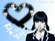 Boys Over Flowers ♥ F4 Kim Joon as Song Woo Bin ♥ Kang Han Byul as young Joon Pyo ♥ Kim Hyun Joong as Yoon Ji Hoo ♥ Lee Min Ho as Goo Joon Pyo ♥ Koo Hye Sun as Geum Jan Di ♥ Kim Bum as So Yi Jung