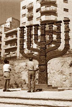 גן המנורה 1957