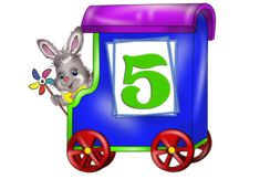 View album on Yandex. Kids Education, Views Album, Toy Chest, Clip Art, Author, Yandex Disk, Maths, Infant Activities, Cars