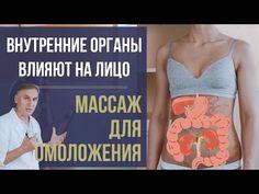 Strapless Dress, Health And Beauty, Youtube, Women, Happy, Dresses, Fashion, Massage, Health