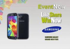 Νέος Διαγωνισμός Samsung