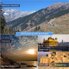 October brings reasons to celebrate. To celebrate festivals the junction month between the summers and winters is just so perfect. Why not celebrate travelling in this auspicious month of the Hindu calendar. Starting from Srinagar in the north to the extreme southern Kerala this month is certainly the best time in the year to travel. #KmphTrips #ApniMarziKaTrip