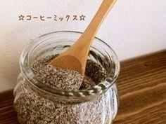 ☆コーヒーミックス☆~カフェオレの素~の画像