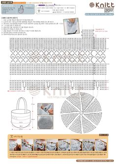 니뜨(knitt) [(무료도안) 샤베트 숄더백] Crochet Bag Tutorials, Crochet Videos, Crochet Patterns, Crochet Books, Crochet Crafts, Crochet Projects, Crochet Clutch, Crochet Handbags, Crotchet Bags