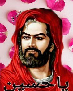 Muharram Pictures, Ali Islam, Hussain Karbala, Imam Hussain, Hair Up Styles, Islamic Paintings, Up Hairstyles, Ariana Grande, Drawings