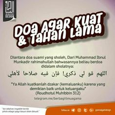 Doa agar kuat & tahan lama