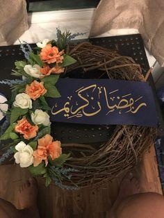 Custom Ramadan wreath by AitSaidCreations on Etsy Eid Crafts, Ramadan Crafts, Ramadan Decorations, Diy Arts And Crafts, Ramadan Day, Ramadan Mubarak, Flower Background Wallpaper, Flower Backgrounds, Ramzan Wallpaper