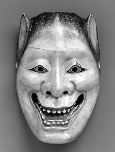 No mask, possibly of the Yakan type, Japanese, Edo period 18th century