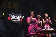 Japan Expo 15th Anniversary:Berryz Kobo x °C-ute in Hello! Project Festival ! / Berryz工房 - くまモン、須藤茉麻 Maasa Sudou、梨沙子、熊井ちゃん
