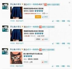 Weibo, the Chinese version of Twitter, has merged well with Taobao, one of the leading online selling platform in the world. Many people on Weibo posts about clothes to attract buyers.