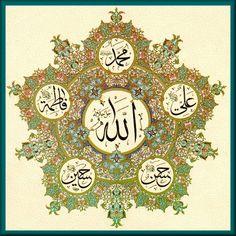 Allah in center and Muhammad - Ali - Fatima - Hassan - Hussain = Panj Tan Paak