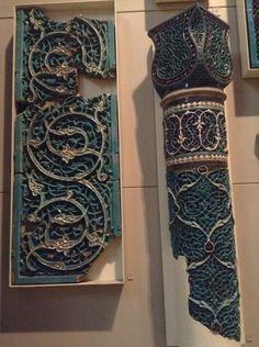Location Victoria Albert museum London  Islamic art
